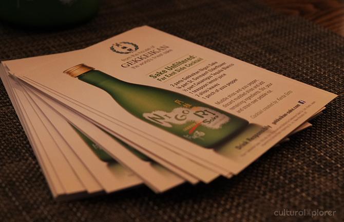 sake cocktail brochures