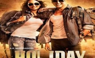 فيلم Holiday بجودة BluRay
