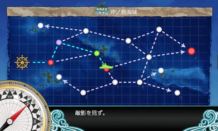 艦これ_2期_2-4_005.png