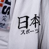Nihon (10).jpg
