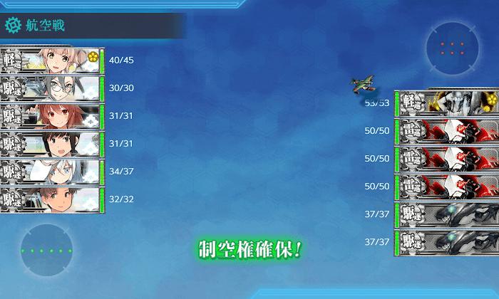 艦これ_2期_4-1_002.png