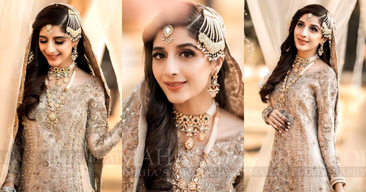 Mawra Hocane Lavish Pictures from Bridal Photo Shoot