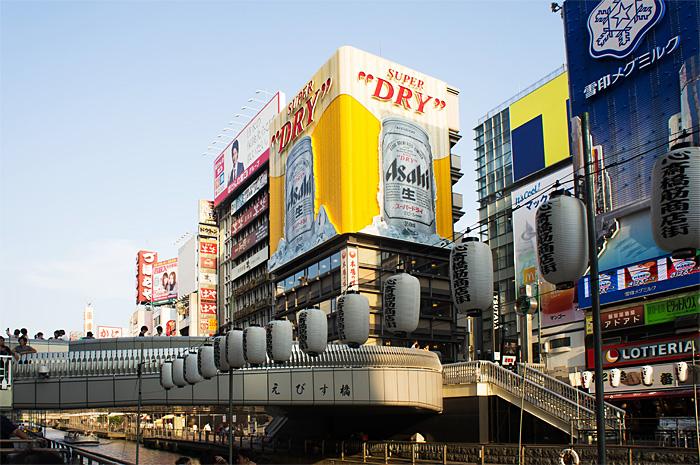Osaka45.jpg