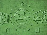 Jam'iyyah Ahli Thariqah Al-Mu'tabarah Al-Nahdliyyah