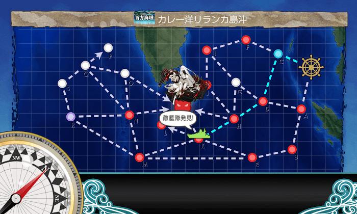 艦これ_2期_4-5_033.png