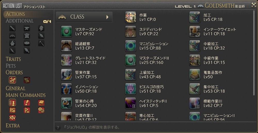 20171119_214757.jpg