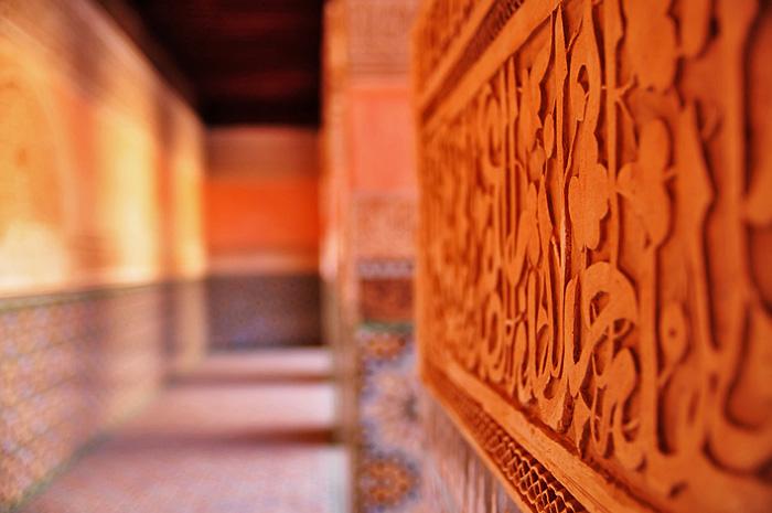 Marrakesh11.JPG
