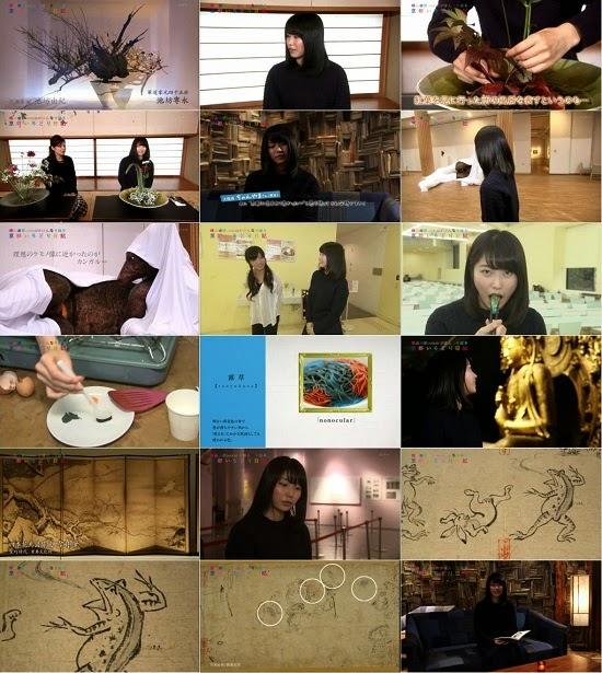 (TV-Variety)(720p) 横山由依 – がはんなり巡る 京都いろどり日記 ep17 141119
