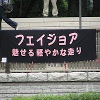 KIF_6145.jpg