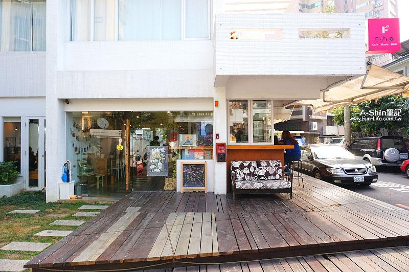 精明商圈咖啡館,Forro cafe呼嚕咖啡-2
