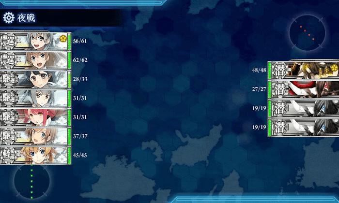 艦これ_2017年_秋イベ_E4_ギミック_04.png