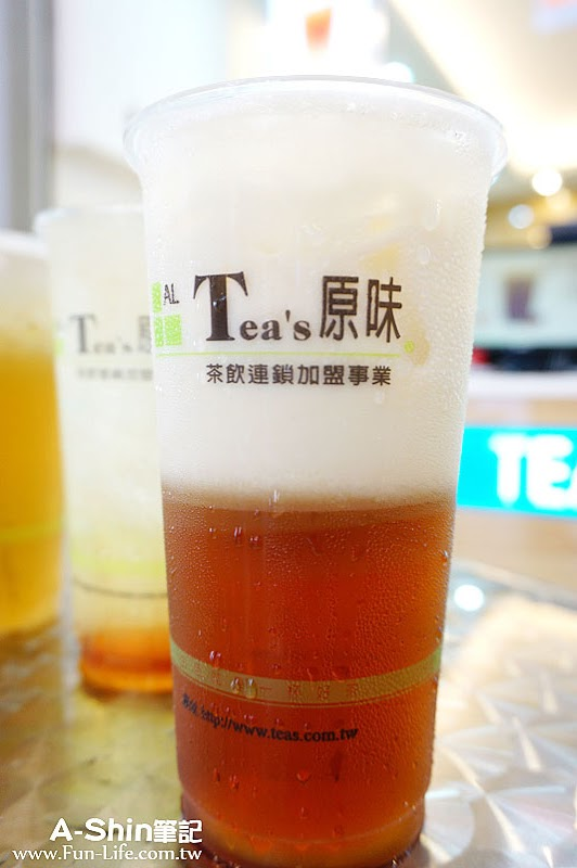 Tea's原味17