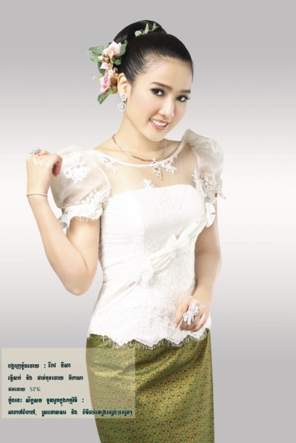 Dap News - Khmer Clothes in Cambodia: Cambodia Dress Online