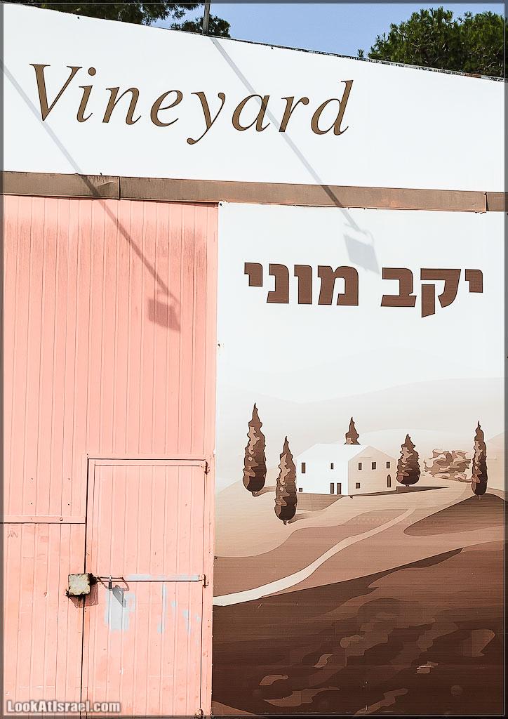 Монастырь Дир Рафат   LookAtIsrael.com - Фотографии Израиля и не только...