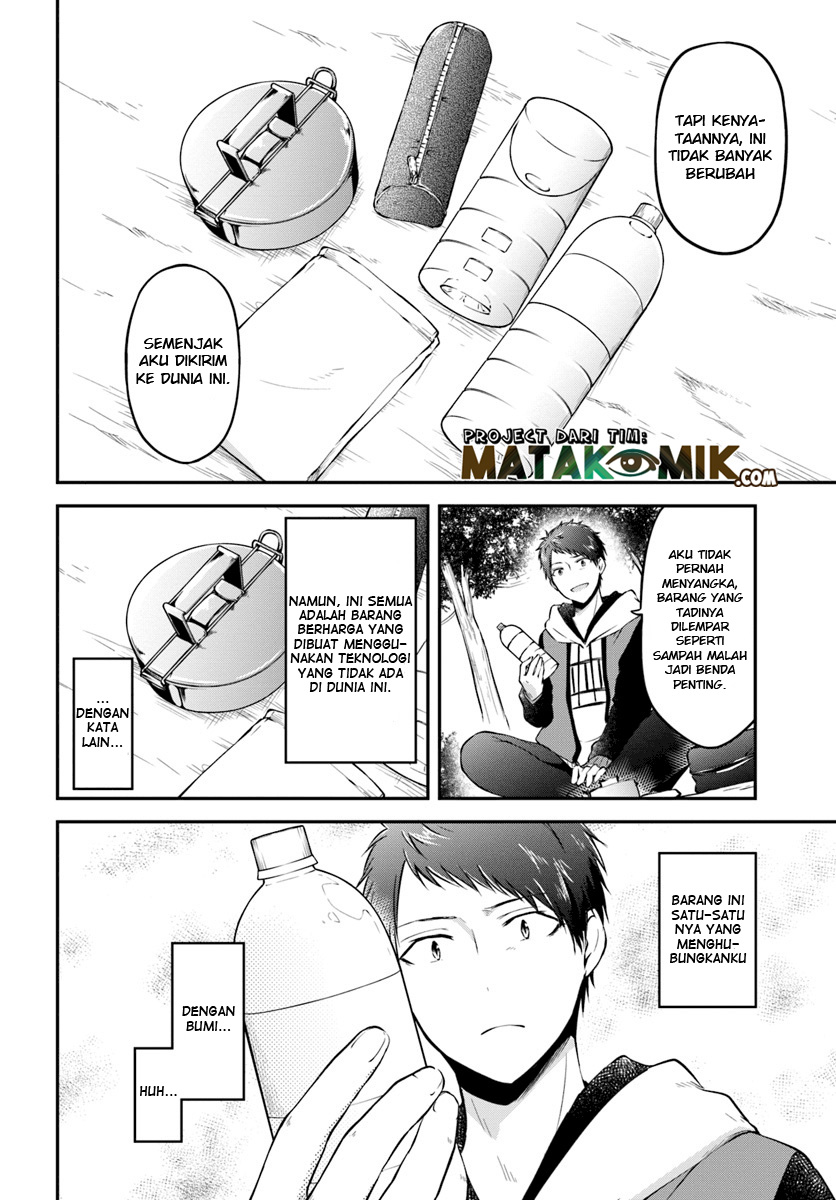 Isekai Cheat Survival Meshi: Chapter 10 - Page 20