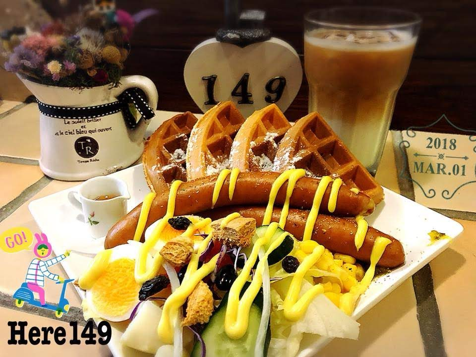 Here149Cafe_屏東_02.jpg