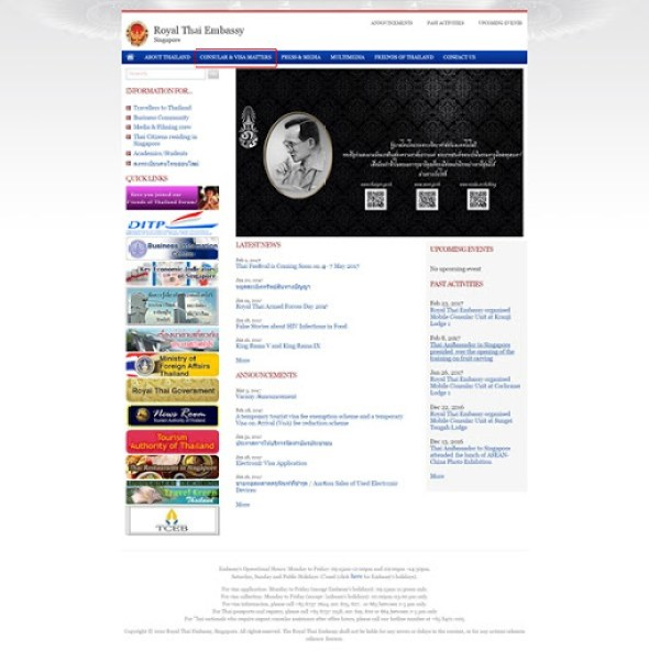FireShot Capture 18 - Welcome to Website of the Royal Thai Embassy, Si_ - http___www.thaiembassy.sg_