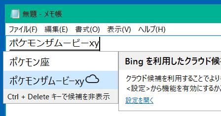 Windows 10がちょっと便利になる設定・8選 [Anniversary Update準拠版]   PCスキル+レシピ