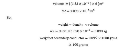Volume secondary