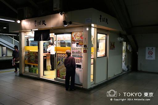 【走走東京】品川