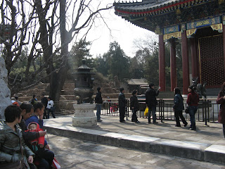 4070The Summer Palace