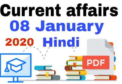Daily Current Affairs 8th January 2020 Daily GK Update In Hindi