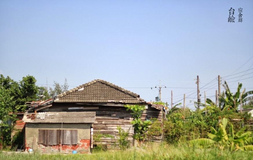 台南台鹼宿舍