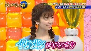 島崎遥香(ぱるる)はイケメンが好きその3