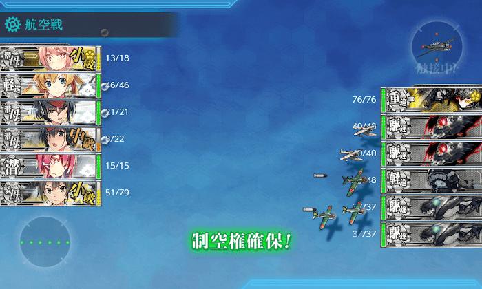 艦これ_2期_二期_6-1_6-1_中部海域_中部海域哨戒線_012.png