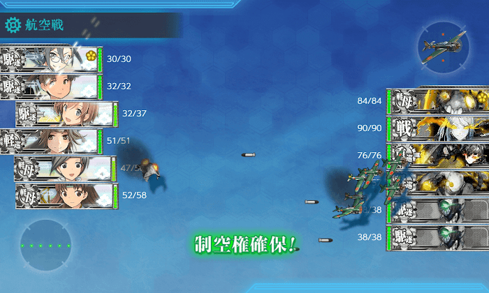 艦これ_2期_4-3_010.png