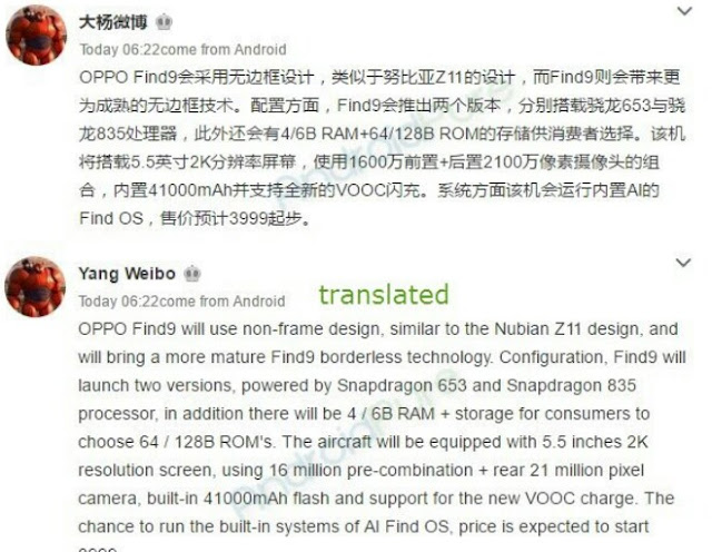 Oppo Find 9 May Sport 21Mp /16Mp Camera Combo Plus 4100 Mah Battery 1