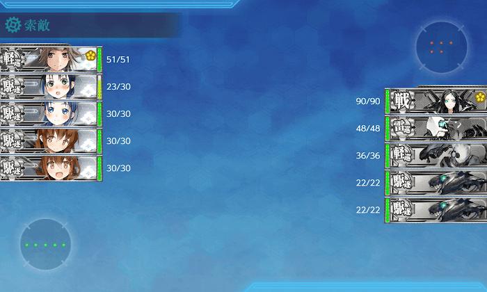 艦これ_2期_1-3_03.png