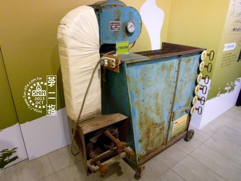 茶葉專用乾燥機~茶二指