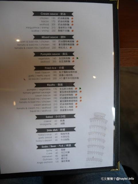 米家廚房 Miga Kitchen Pasta 姊妹聚會首選,午餐&午茶無縫接軌的好所在!食材優質,超好吃義麵、鬆餅等餐點安心入腹!101世貿義式 中式料理 民生資訊分享 美式料理 飲食集錦