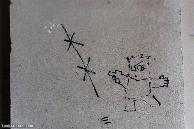 Граффити Тель Авива - ха-Куфсоним | LookAtIsrael.com - Фото путешествия по Израилю