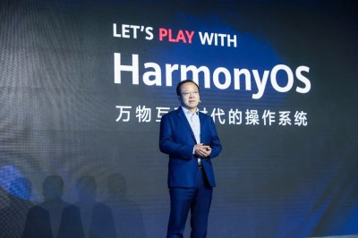 Release of HarmonyOS 2.0 Developer Beta for Smartphones, a Step Closer to Making Seamless AI Life a Reality