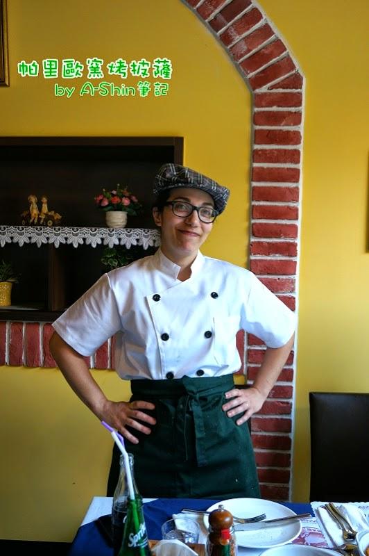 帕里歐窯烤披薩-福科店23