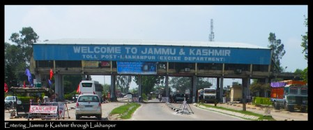 Lakhanpur boder Jammu & Kashmir