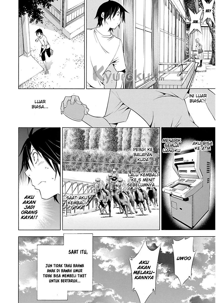 Takayukashiki Shoujo: Chapter 04 - Page 15