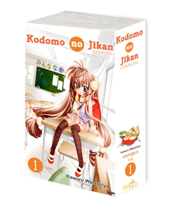 Kodomo no Jikan Manga Kickstarter
