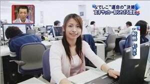 東京電力福島第一原発で事務員の仕事をする鮫島彩ちゃん