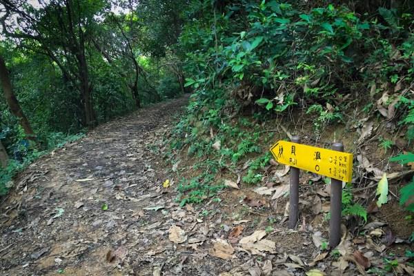 Lantau Trail Bui O