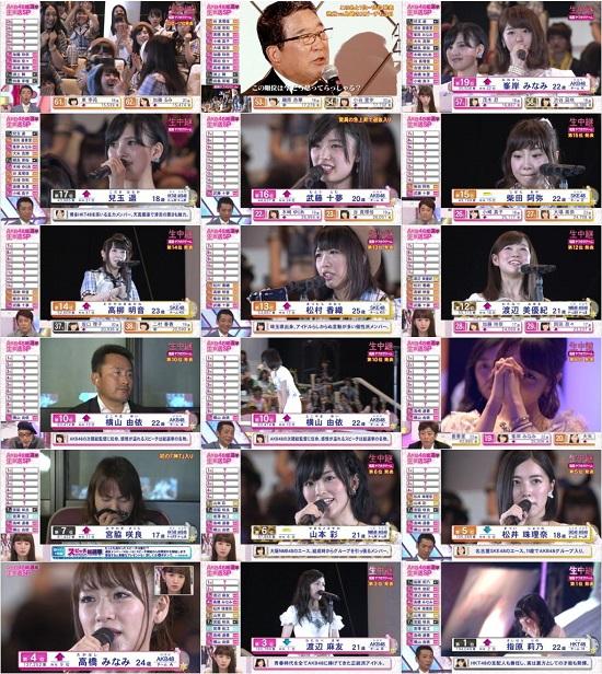 (TV-Variety)(1080i) AKB48G – AKB48総選挙SP2015 (Fujitv) 150606