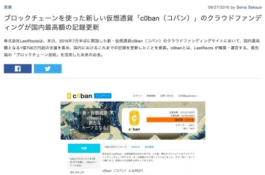 「c0ban」の画像検索結果