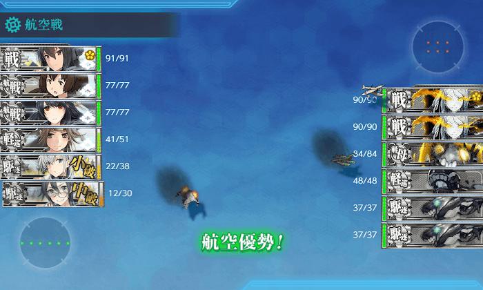 艦これ_2期_水上打撃部隊_南方へ_5-1_010.png