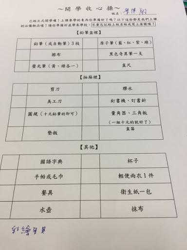 IMG_8362.JPG