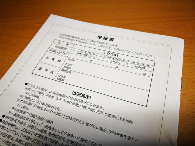 電気ケルト_おすすめ_比較_ティファール_05.jpg