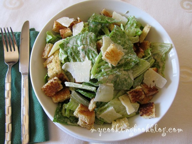 Салата Цезар (Ceasar Salad)