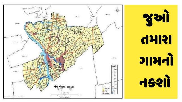 Village Maps Gujarat [All District]