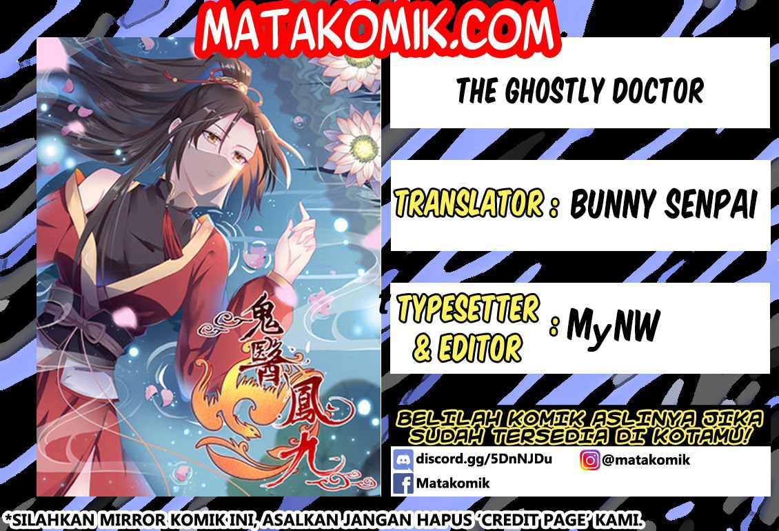 The Ghostly Doctor Chapter 82 Bahasa Indonesia gambar 1